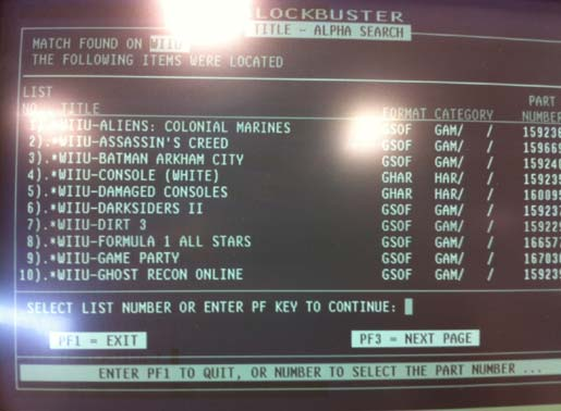 Blockbuster UK stock system screen shot