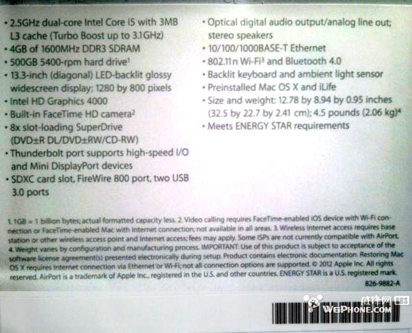 MacBook Pro 2012 13-inch specification list surfaces