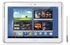 Samsung readying an 8-inch Galaxy Note tablet for MWC 2013