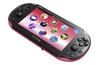 PlayStation 4 and Vita in 'Ultimate' bundle before Xmas