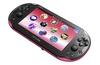 PlayStation 4 and Vita in 'Ultimate' bundle before Xmas