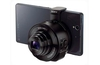 Sony wireless 'lens camera' smartphone lens add-on revealed
