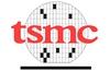 TSMC says 16nm to enter volume production this year