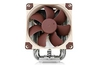 Noctua announces three premium CPU coolers