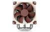 Noctua announces three premium CPU coolers