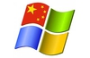 Windows <span class='highlighted'>XP</span> will continue to get security updates in China