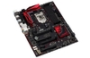 Asus E3 Pro Gaming V5 is a Xeon motherboard aimed at gamers