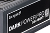 Win a be quiet! Dark Power Pro 11 PSU