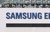 Samsung looking to define post-DDR4 memory