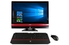 MSI Gaming 24 All-in-One gaming PCs upgraded