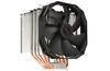 SilentiumPC launches the Fortis 3 HE1425 v2 CPU cooler