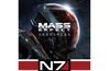 Mass Effect: <span class='highlighted'>Andromeda</span> cinematic trailer published