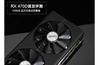 Chinese site publishes review of the AMD Radeon RX 470D