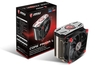 Tower-type air cooler with MSI GAMING branding supports all modern sockets.