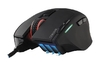 Corsair releases upgraded Sabre RGB gaming mouse