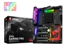 MSI X99A GAMING Pro Carbon motherboard announced