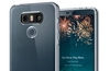 LG G6 invite provides more hints about flagship MWC launch