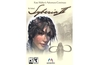 Syberia II is the latest 'On the House' EA Origin give away