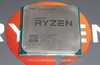 AMD Ryzen 7 1700 (14nm Zen)