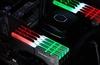G.Skill announces Trident Z RGB DDR4-3333MHz 128GB RAM kit