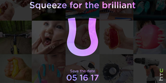 HTC U 'squeezable' flagship smartphone launches 16th May ...