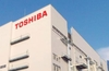 Toshiba announces 4-bit-per-cell QLC 3D BiCS flash memory