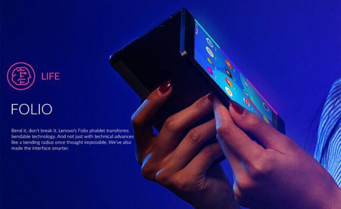 Lenovo has created a prototype folding tablet/phone hybrid
