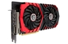 Mid- and high-end graphics card price increases forecast for Q1