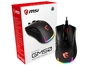 MSI launches the Clutch GM50 GAMING RGB mouse