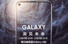 Samsung Galaxy A8s shows off 'Infinity O' screen