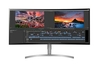 LG 38WK95C Ultrawide FreeSync monitor released