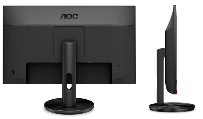AOC G2590FX 24 5-inch 144Hz FreeSync 1ms monitor released - Monitors