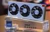 AMD Radeon VII Final Fantasy XV benchmarks appear