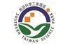 TSMC begins construction of next-gen 3nm fab
