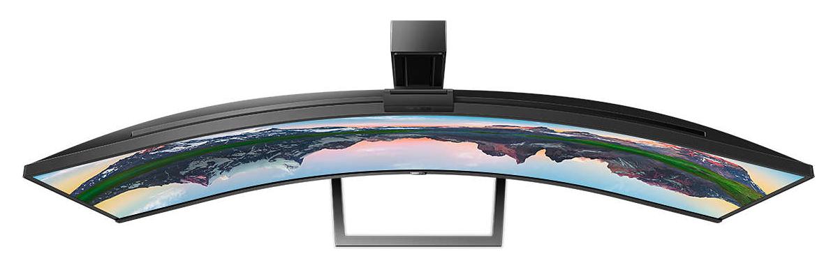 Review: Philips Brilliance 499P9H - Monitors - HEXUS net