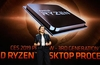 AMD Ryzen 3000 series CPU with 16 cores leaks