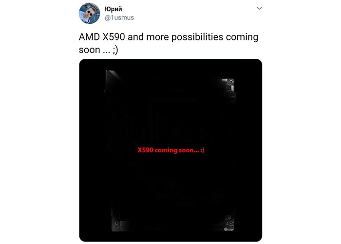 AMD X590 chipset teased by Asus, and seen in Gigabyte BIOS