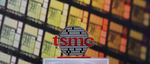 TSMC becomes first to announce R&D