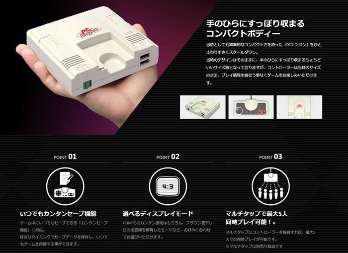 Konami announces the PC Engine Core Grafx mini - Hardware