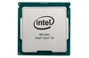 Intel Core i9-9900T tested multiple times in Geekbench 4