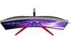 AOC Agon AG353UCG ultra-wide curved gaming display released