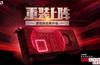 China-only AMD Radeon <span class='highlighted'>RX</span> <span class='highlighted'>590</span> GME goes official