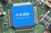 China's premier contract chip maker, SMIC, raises $2.8bn