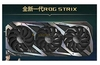 Asus ROG Strix GeForce RTX 3080 Ti pictured