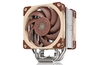 Noctua is developing LGA 1700 upgrade kits for its coolers