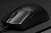 Corsair's Sabre Pro / RGB Pro are its first 8,000Hz mice