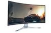AUO showcases 800R curved gaming monitors at Display Week 21