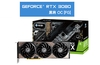 First GeForce RTX 3080/3070 LHR graphics cards go official
