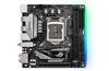 Asus Intel 200-series mainboards get Windows 11 updates