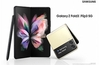 Samsung launches Galaxy Z Fold3 and Z Flip3 foldables